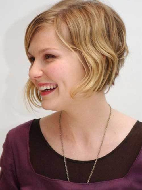 New 20 Cute Short Haircuts For Wavy Hair Short Hairstyles Ideas With Pictures