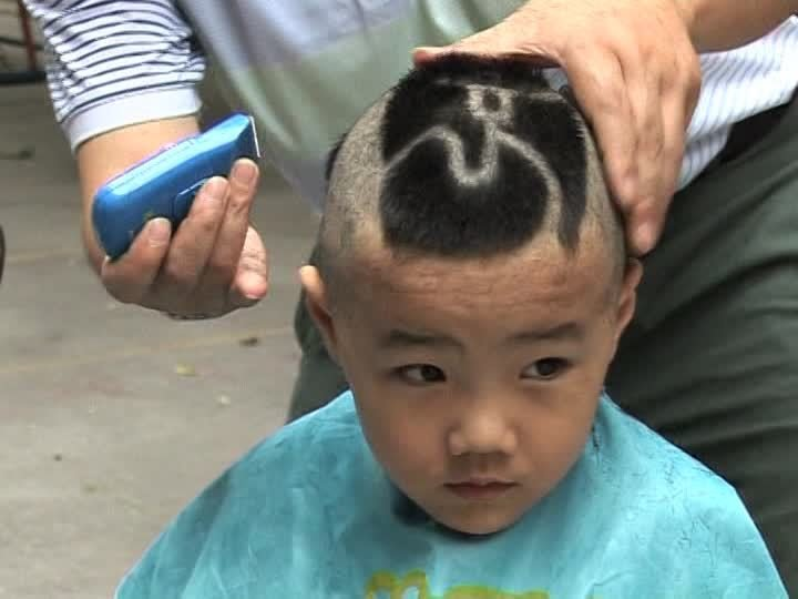 New Boy Hairstyle Olympic Games Beijing China Sd Stock Ideas With Pictures