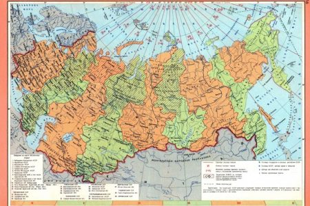 Map ussr free wallpaper for maps full maps gerrymandered ethnic map deportations from the soviet union file world map from the atlas of the ussr published in jpg file world map from the atlas of publicscrutiny Gallery