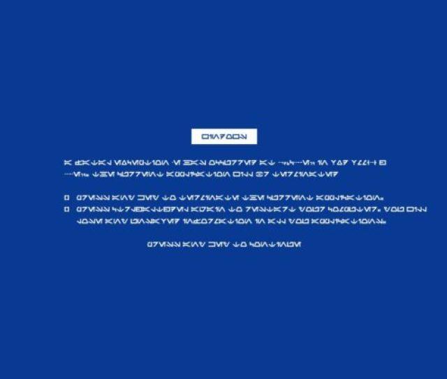 Star Wars Science Fiction Microsoft Windows Blue Screen