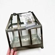 Better Homes & Gardens Glass and Metal Greenhouse Terrarium