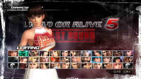 DEAD OR ALIVE 5 Last Round_20150604133153