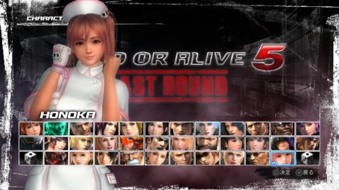 DEAD OR ALIVE 5 Last Round_20150813121642