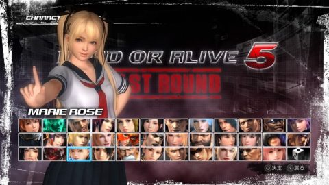 DEAD OR ALIVE 5 Last Round_20160423115653