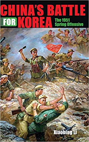 CHINA-SPRING-OFFENSIVE