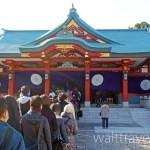 日枝神社へ初詣2017年!混雑状況・参拝時間・御朱印・お守りは?
