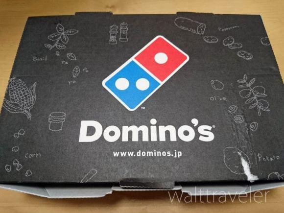 Domino's Pizza フライドポテト