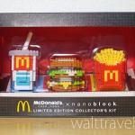 マクドナルドでビッグマック ナノブロックを購入してみた