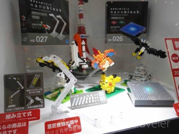 東京おもちゃショー ナノブロック