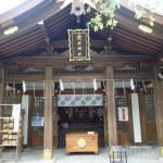 愛宕神社へ初詣2017年!混雑・参拝時間・ご利益・御朱印・お守りは?