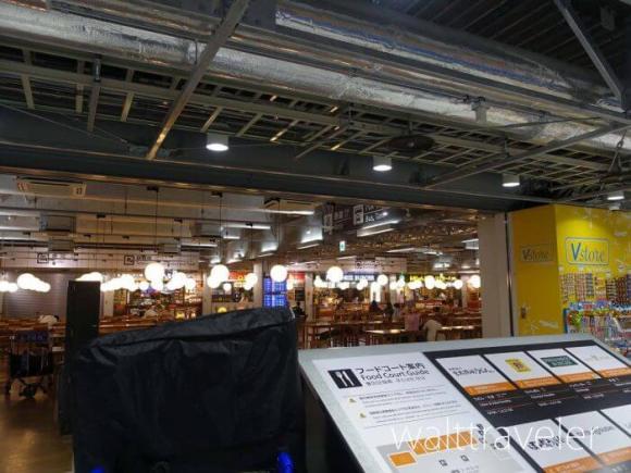 成田空港 第3ターミナル フードコート