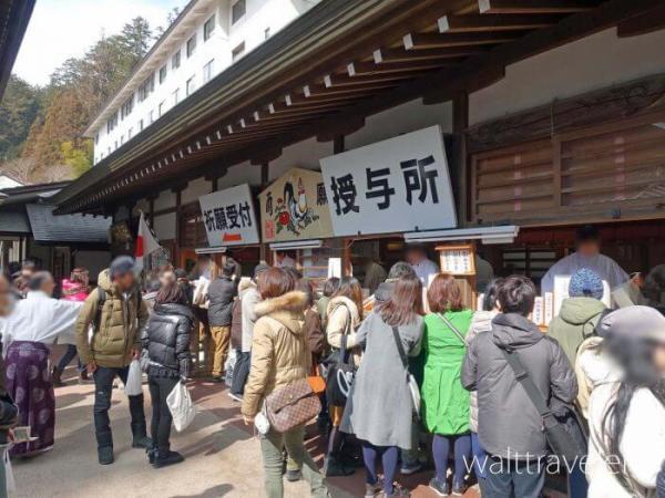 三峯神社 社務所
