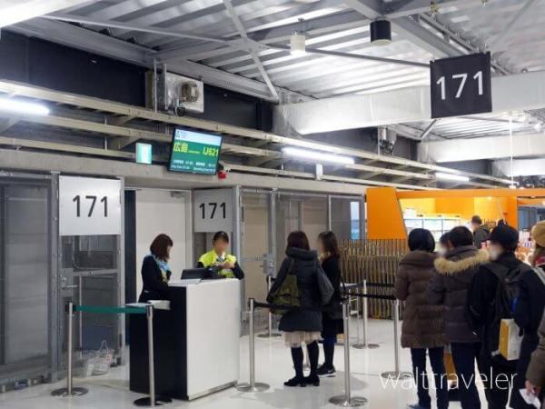 広島日帰り旅行 春秋航空 成田空港