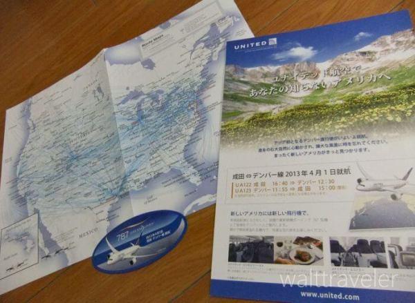 ツーリズムEXPOジャパン 旅博 旅行博 2012
