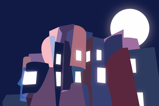 An illustrated outline of the museum in blues and purples. All the windows seem to glow and the background is a night sky with a shining moon.
