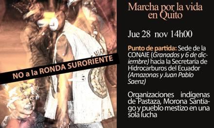 Dirigentes de nacionalidades indígenas de Pastaza y Morona Santiago manifestarán ante la SHE su rechazo a la Ronda Suroriente