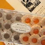 えっ!頂いたお土産は大人気商品!兵庫県夙川で生まれたミッシェルバッハのクッキーローゼ♡