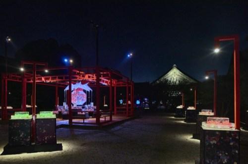 アートアクアリウム城~京都・金魚の舞~