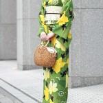 冬の寒さを吹き飛ばすような大きな花柄で遊ぶ着物ならではの大胆コーデ♡