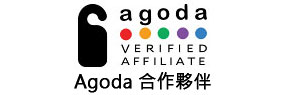 Agoda 合作夥伴