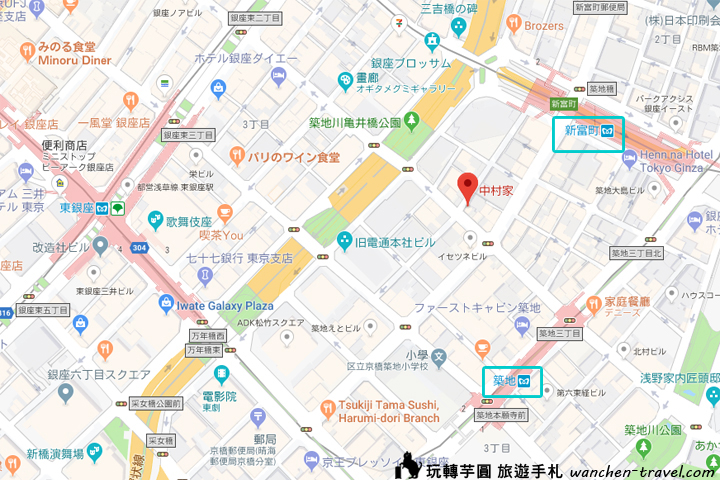 nakamuraya-tsukiji-map