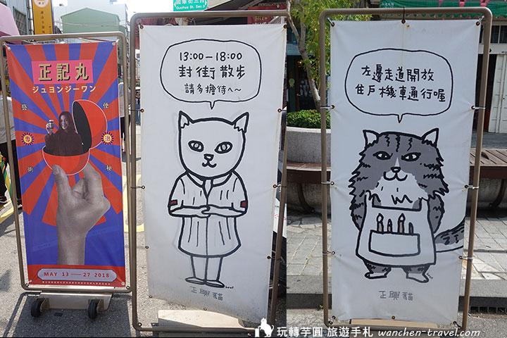tainan-zhengxing-street