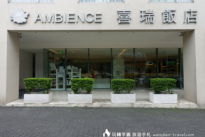 ambience-hotel