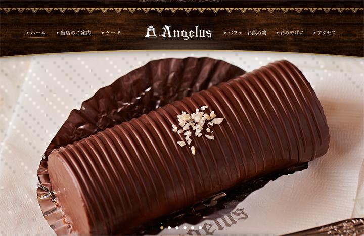 angelus-cake