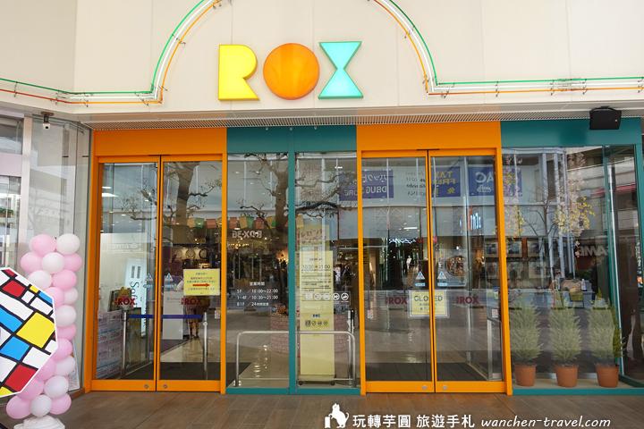 asakusa-seiyu-rox-supermarket