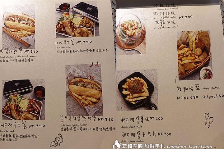 hers-bistro-menu-02