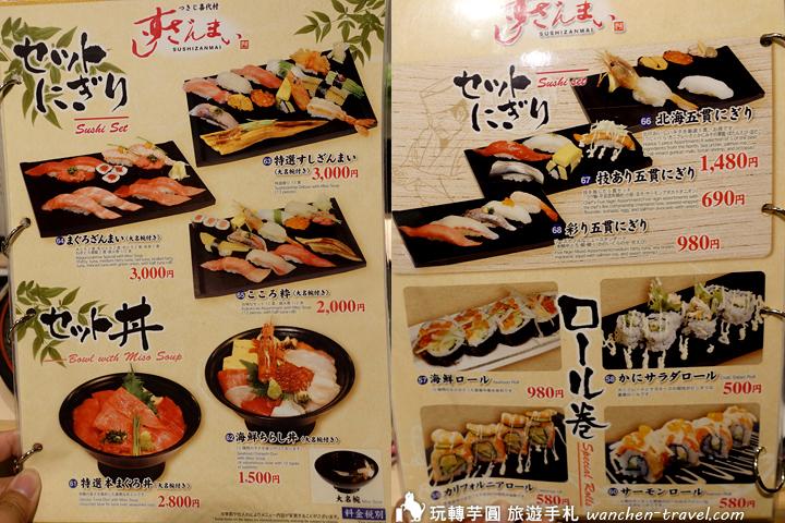 kiyomura-menu-01