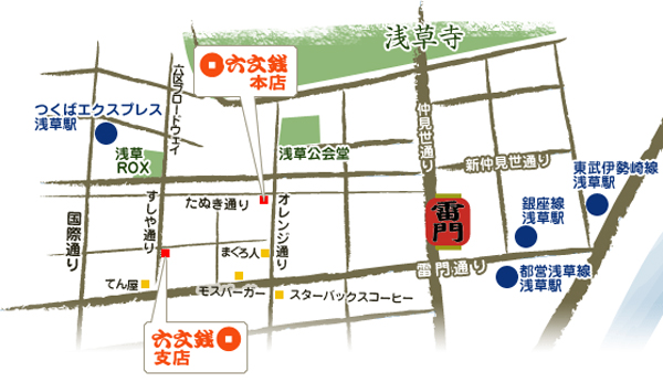 rokumonsen-map