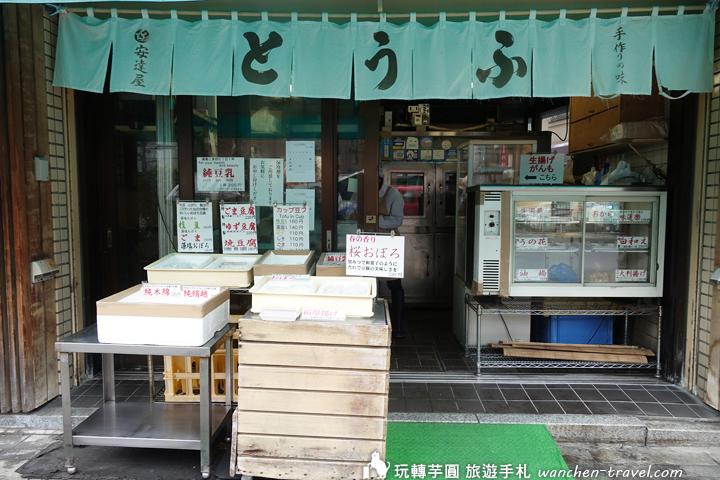 tsukiji-adachiya