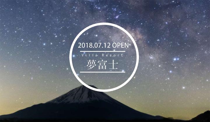 01-villa-resort-yumefuji