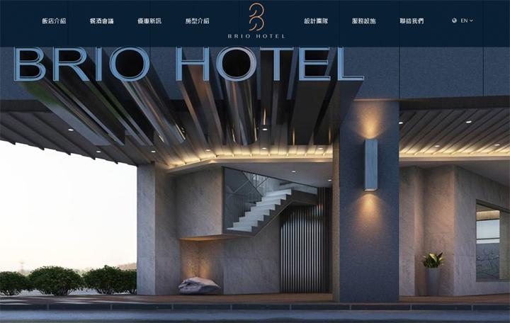 brio-hotel-web