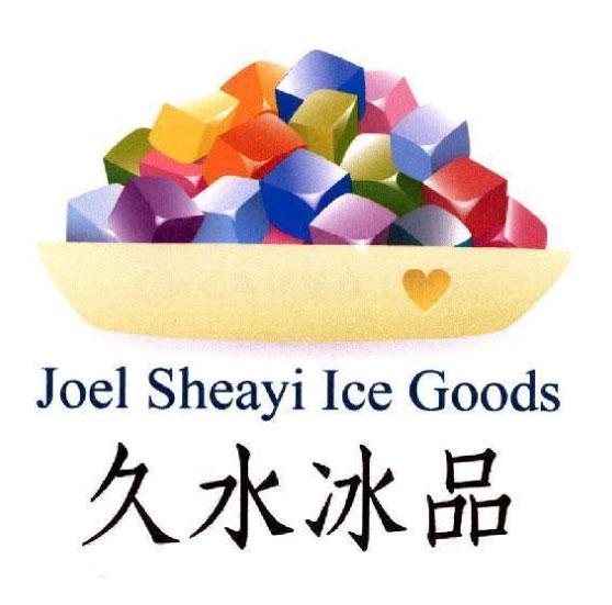 joel-sheayi