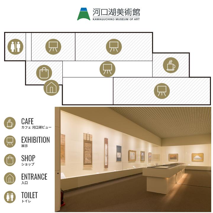 kawaguchiko-museum-of-art-floor