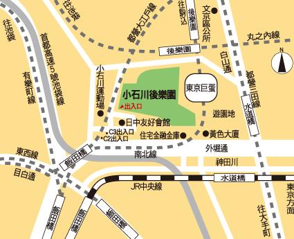 koishikawa-korakuen-gardens-map