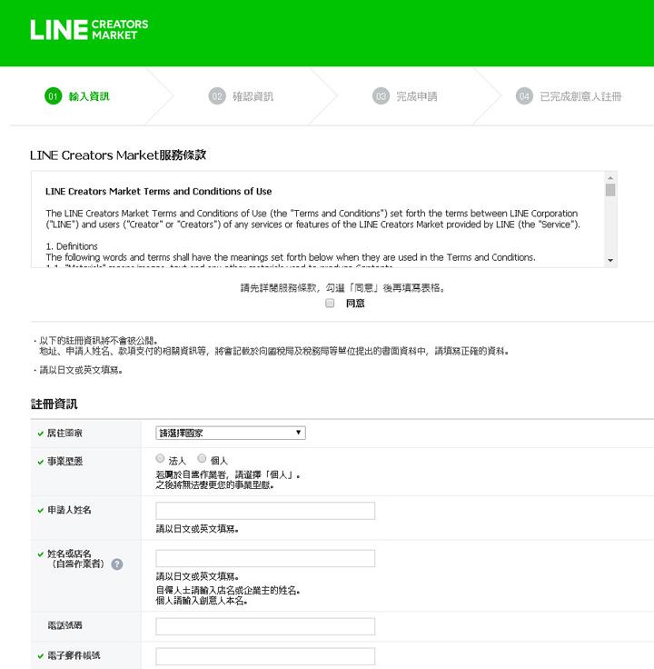 creator-line-emoticon-02