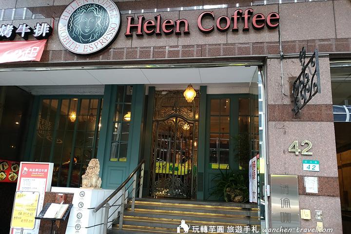 helen-coffee_180913_0036