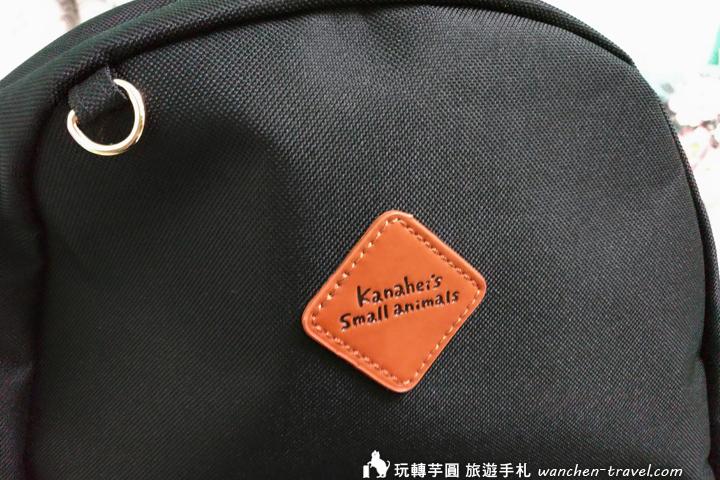 kanahei-backpack_180913_0019