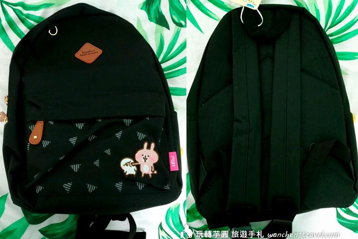 kanahei-backpack_180913_0022