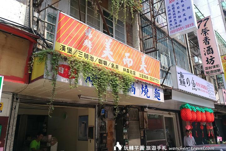 mam-udon-noodles_180912_0012
