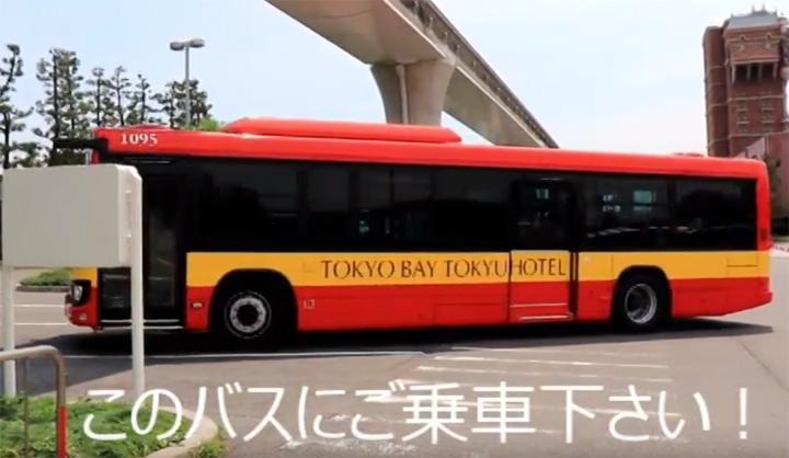 tokyuhotels-bus