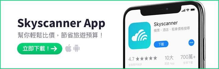 app-banner-tw