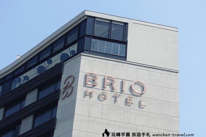 kaohsiung-briohotel