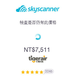 skyscanner-air-tickets-10