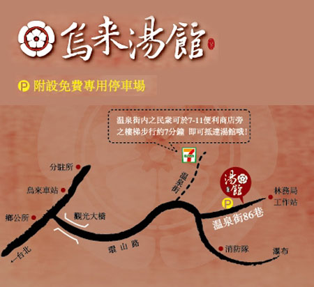wulai-town-house-map