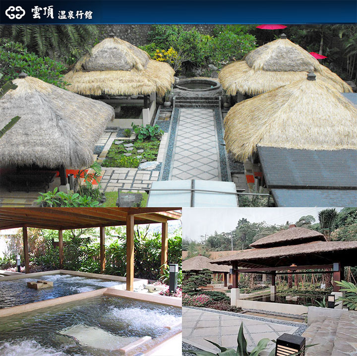 yun-ding-public-hot-spring-website
