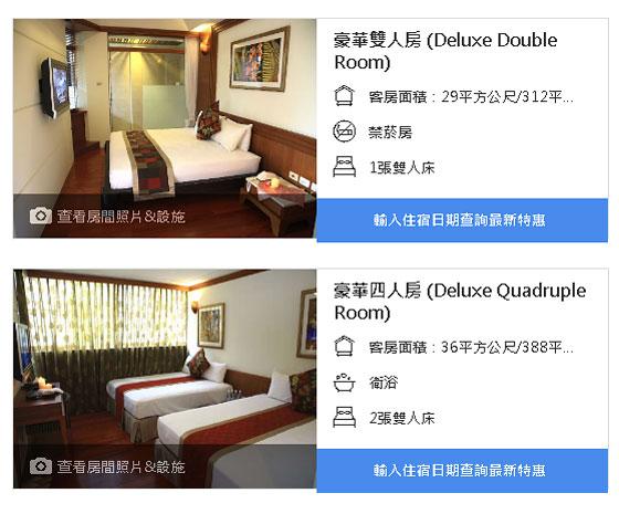 yun-ding-room